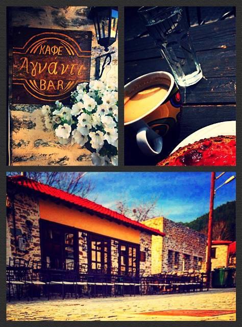 """Καφέ - Μπαρ """"Το μικρό Αγνάντι"""""""