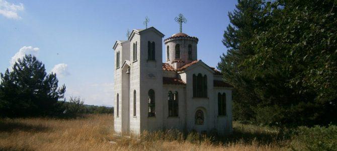 Άγιος Κοσμάς και Άγιος Ιωάννης ο Χρυσόστομος