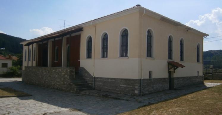 Παρθεναγωγείο