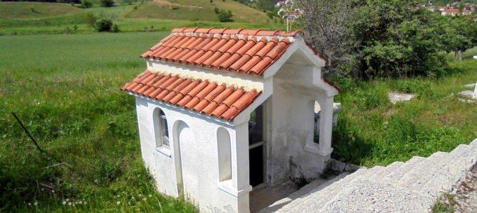 Παρεκκλήσι των Αγίων Κωνσταντίνου και Ελένης